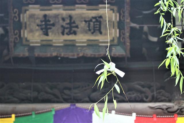 rokkakudo-insta002