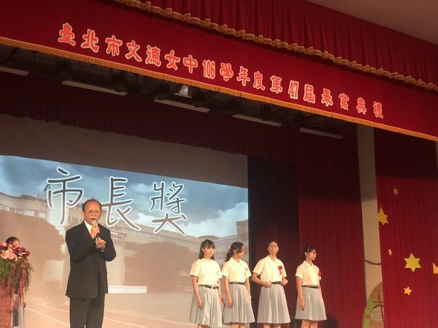 林芊昀高中畢業典禮 (14)