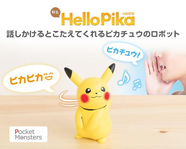 能轉頭和你對話!超萌皮卡丘機器人TAKARA TOMY《精靈寶可夢》 ねえ HelloPika(ハロピカ) 08 月登場!