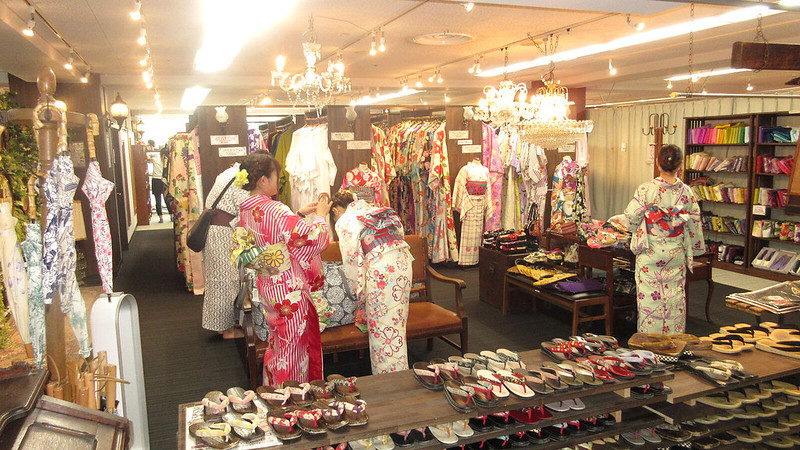 Gion Kyoto's traditional entertainment district