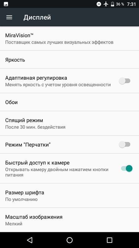 Screenshot_20180529-073102