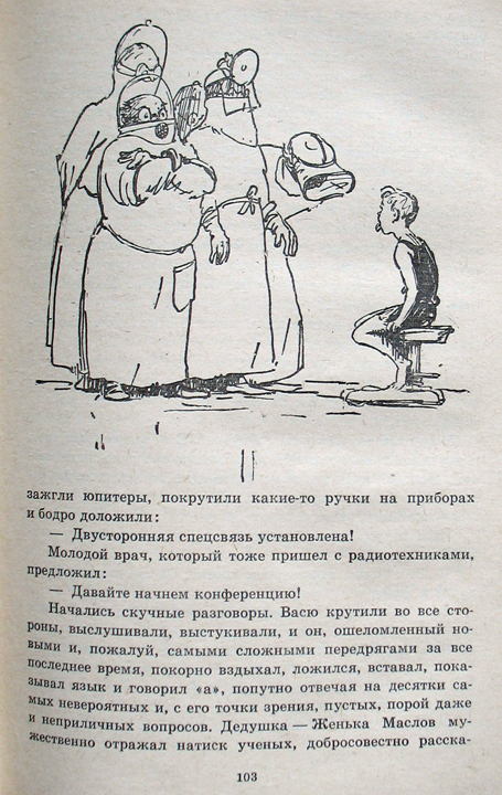 ChernyjSvet15