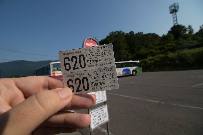 20170708-秋田駒ヶ岳_0063.jpg
