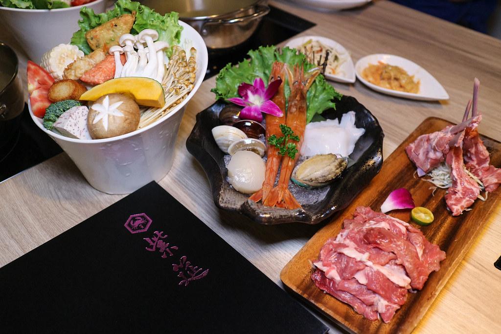 紫筵精緻火鍋 (94)