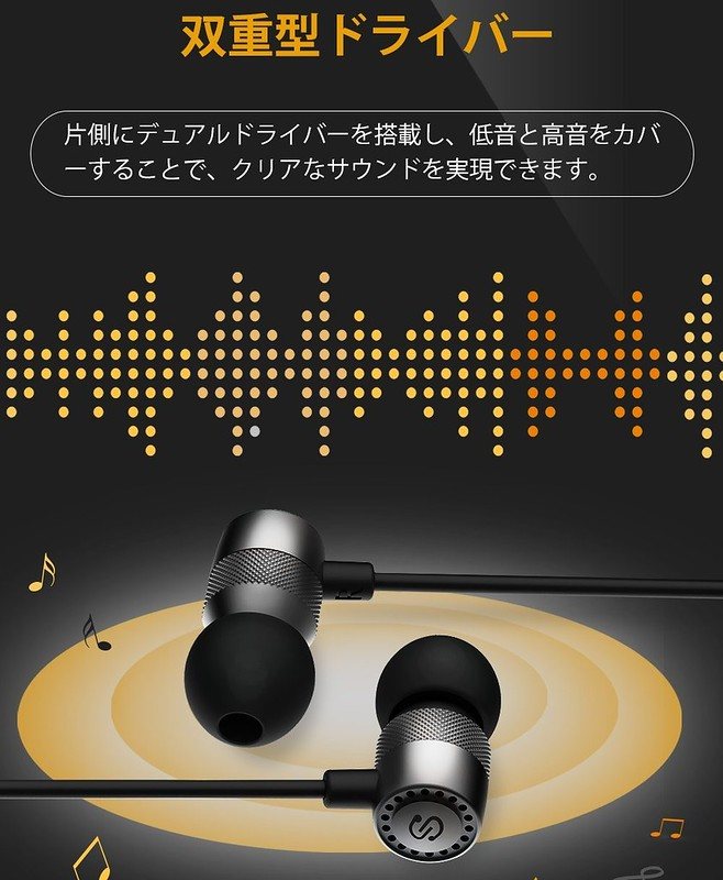 SoundPEATS イヤホン B90 (3)