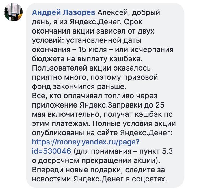 Что там у Яндекса? Есть две новости, плохая и хорошая... через, приложение, новость, можно, «Станция», несколько, просто, словам, Яндекс, микрофонов, выключения, колонка, месяца, устройство, «рабочую, другие, имеет, больше, ручной, активации