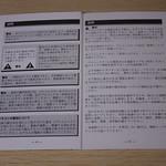 FUNAVO 2000ルーメン プロジェクター (14)