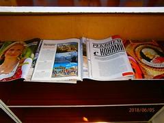 Тематична книжкова виставка «Починаємо  вивчати німецьку?».05.06.18. ім. С. Айні