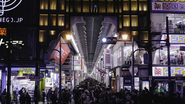 Osaka, Panasonic DMC-GX1, Lumix G 20mm F1.7 Asph.