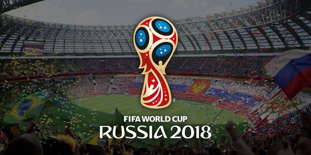 2018 FIFA世界盃
