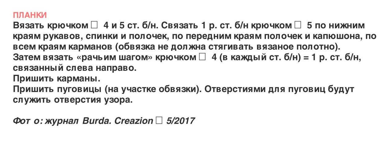 0264_f668fe8d1b27f04f745de446282abbf5 (4)
