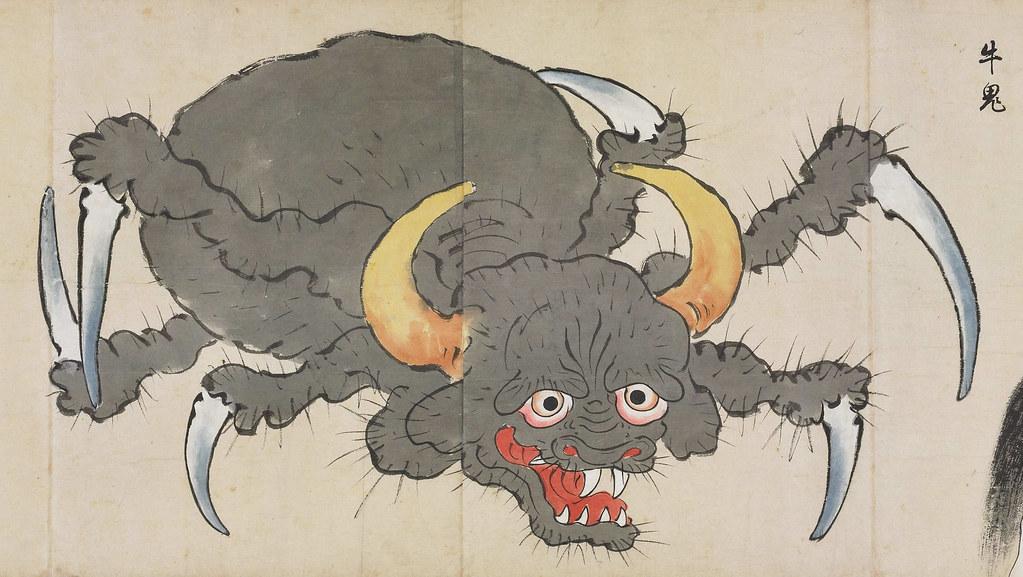 Ushi-oni Bakemono zukushi