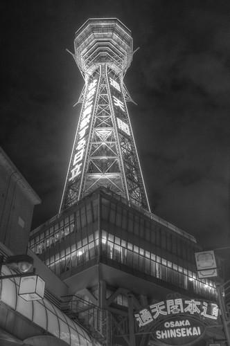 ACROS 19-05-2018 at Osaka (2)