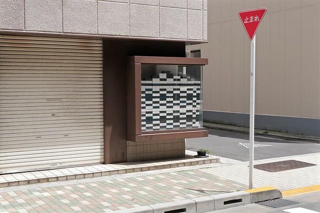 corner_1490301