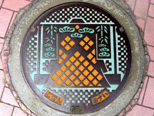 Gosen Nigata, manhole cover (新潟県五泉市のマンホール)