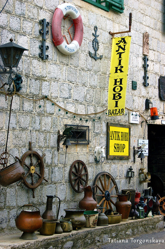 Антикварный магазин в Прчане