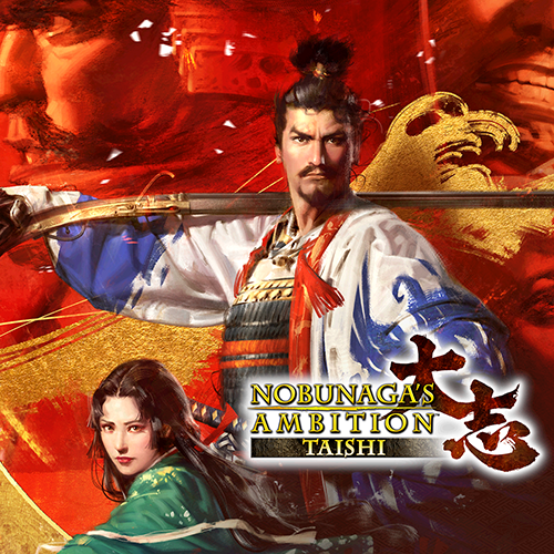 NOBUNAGA'S AMBITION: Taishi with Bonus