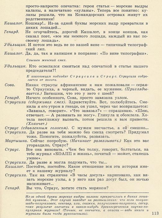 KOAPP8_115