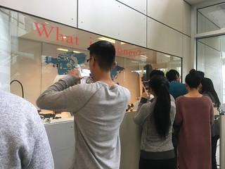 What is Money exhibit visitors
