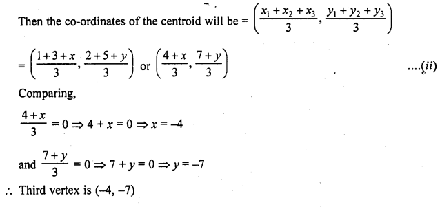 RD Sharma Class 10 Chapter 14 Co-Ordinate Geometry