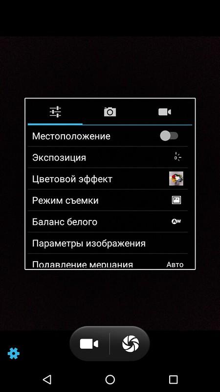 Screenshot_20180529-171311