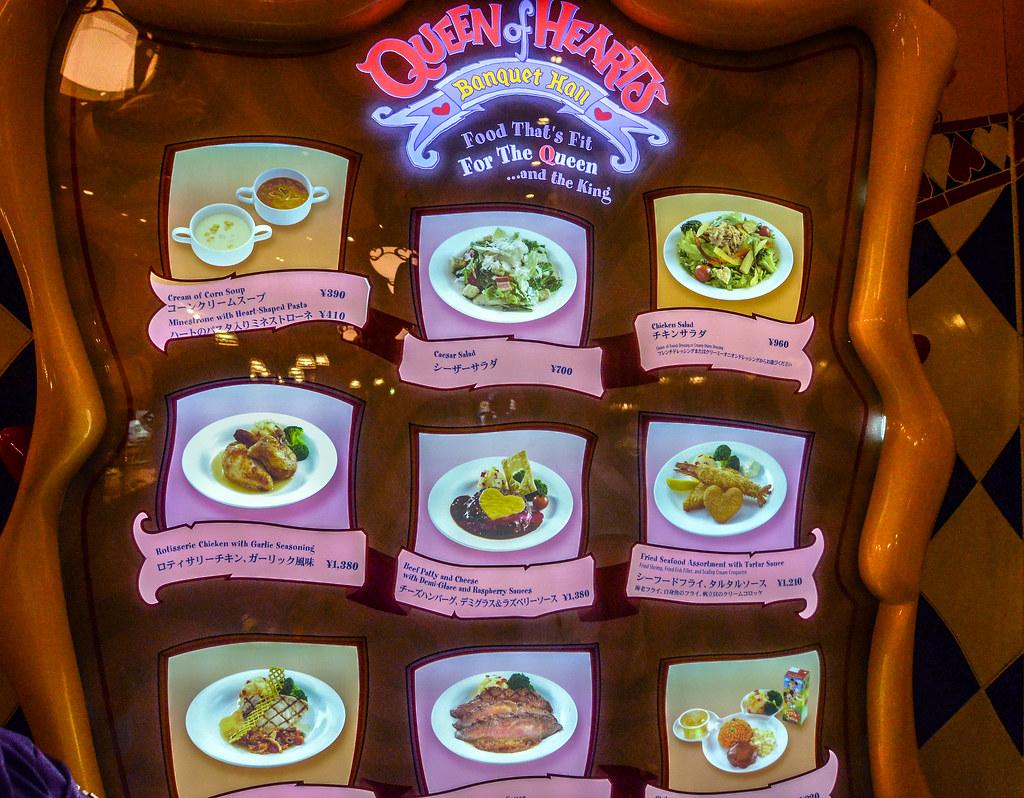 Queen of Hearts Banquet Hall menu TDL