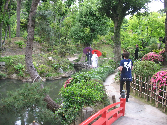 Senshin-bashi Bridge, Shukkeien Garden, Hiroshima