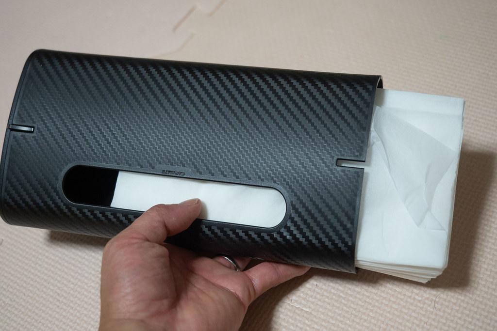 Tissue_Case-7