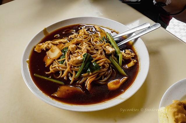 2.Restoran Hua Mui Johor