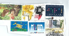 1174095778 stamps