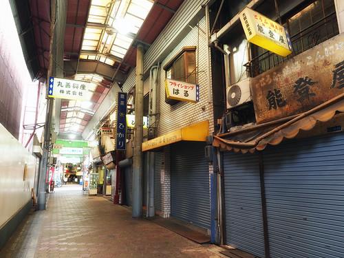 西成商店街
