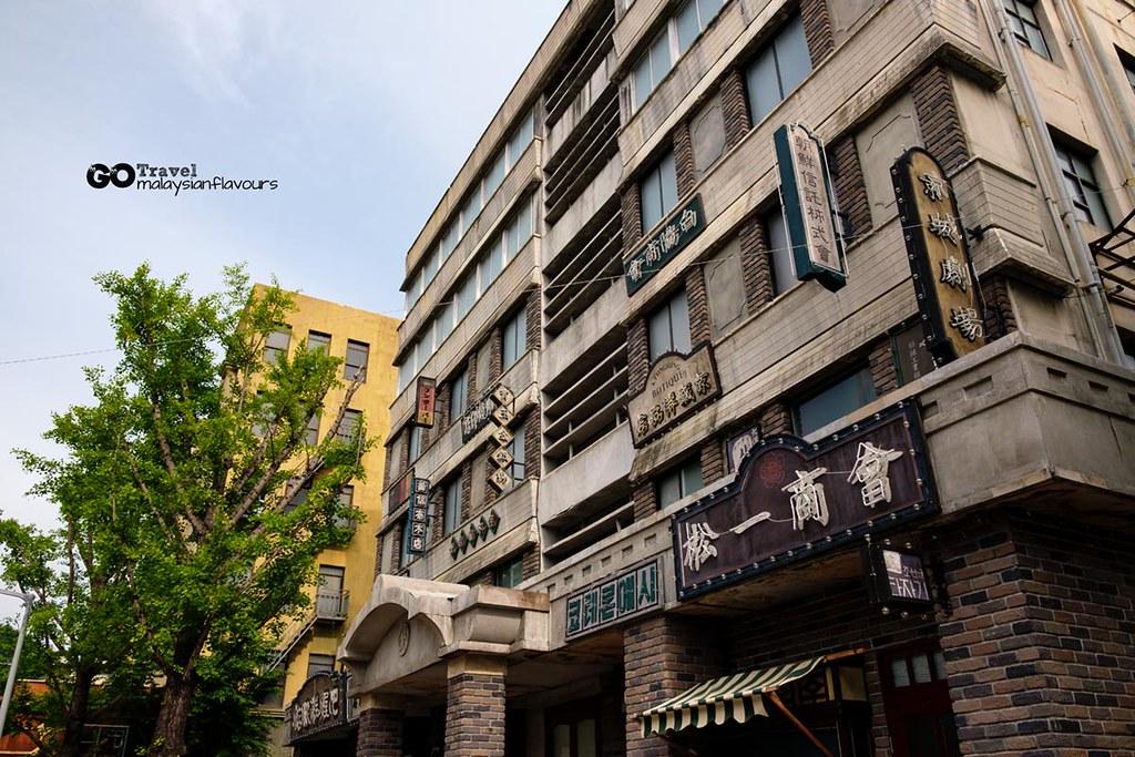 Hapcheon Image Theme Park