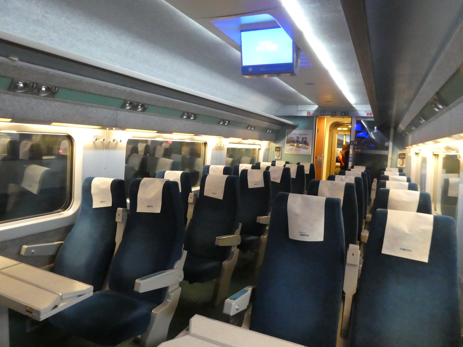 Korail train from Busan to Seoul