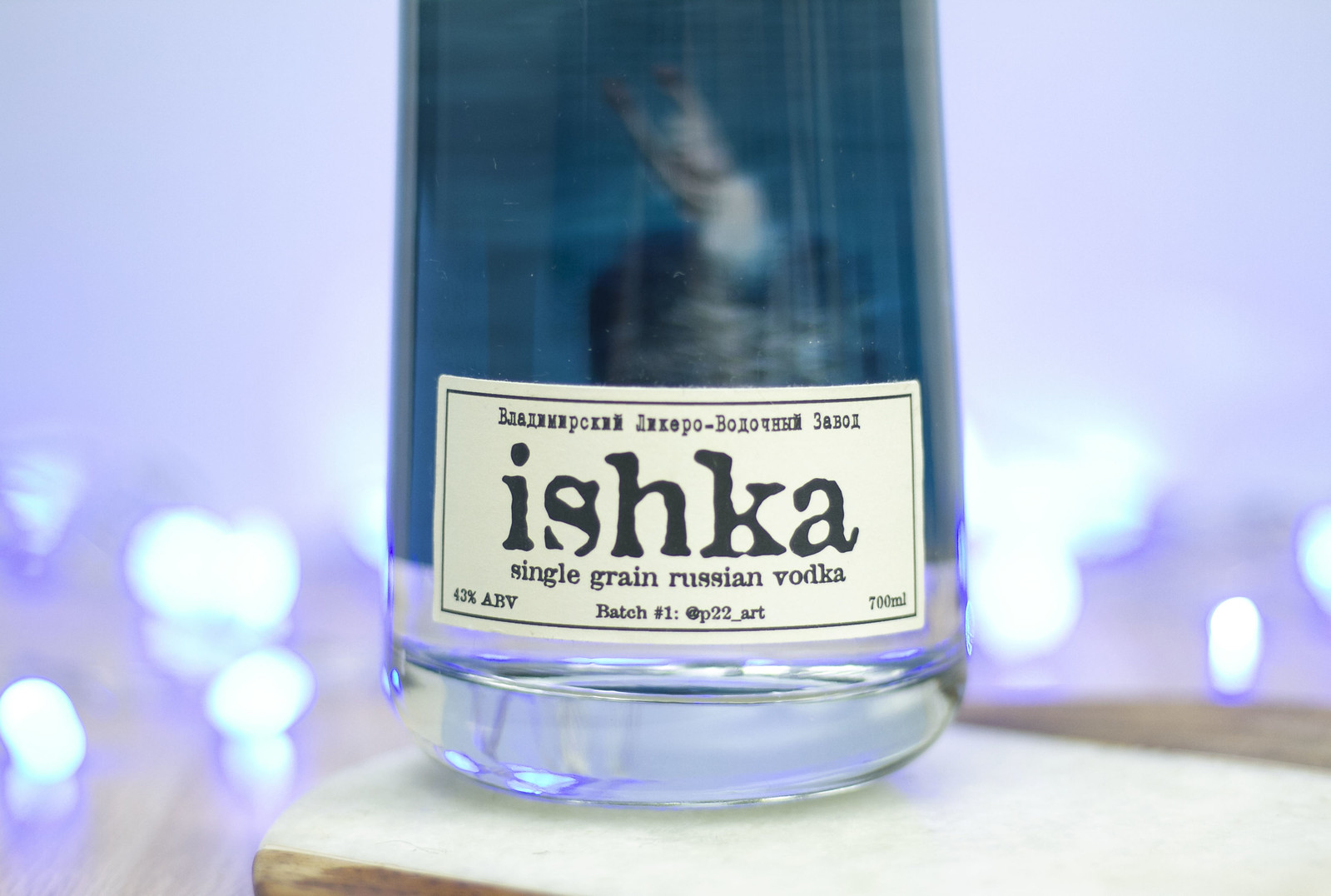 ishka codka bottle dancer