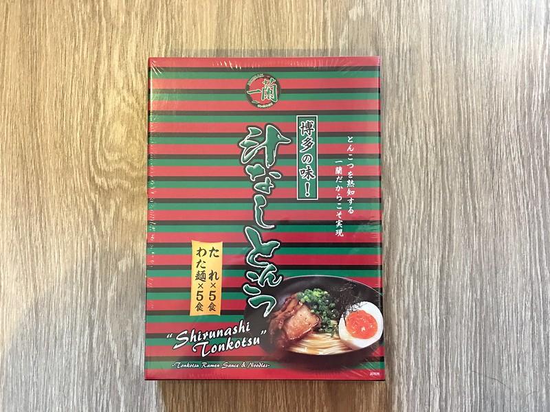 Ichiran Instant Ramen - Box