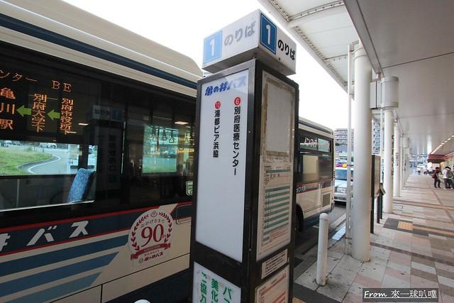 別府車站02