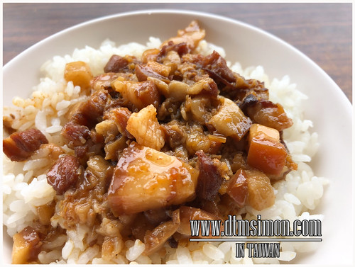 三代台南魯肉飯