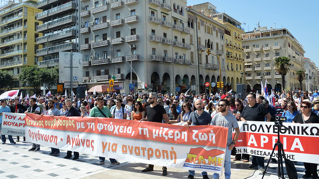 Strike May 30, Thessaloniki