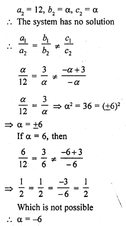 RD Sharma Class 10 Maths Chapter 3 Pair Of Linear Equations In Two Variables
