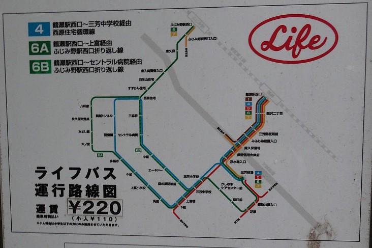 関越トンネルバス停 (3)