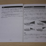 FUNAVO 2000ルーメン プロジェクター (15)
