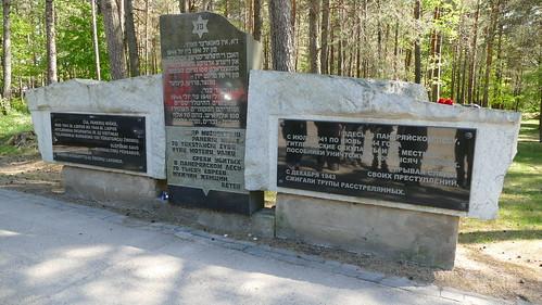 Entrance to Ponar memorial forest