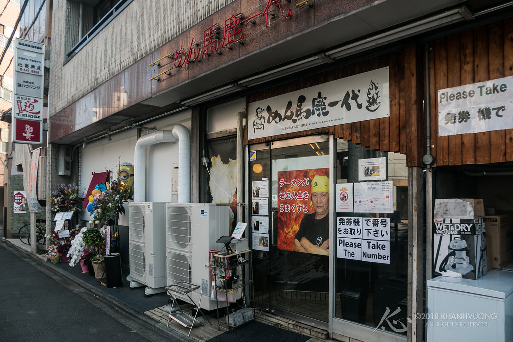 Menbaka Ichidai 001 (storefront).jpg