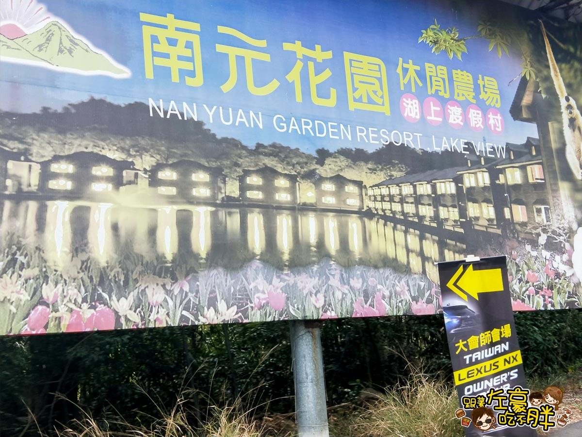 NX200大會師(台南開元農場)_-27