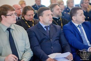 Конференция УФСИН 220