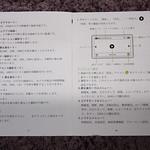 TEC.BEAN T3 アクションカメラ 開封レビュー (13)