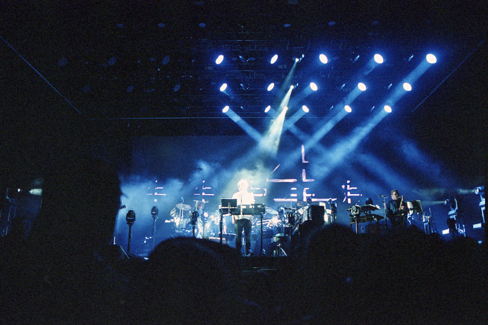 Main-stage-night