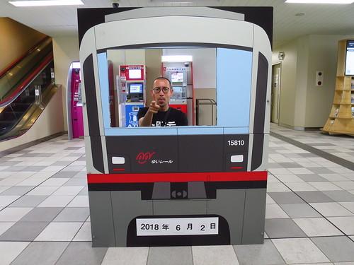 Yui-Rail, Okinawa