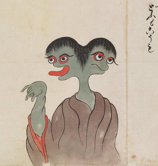 Dōmo-kōmo Bakemono zukushi