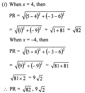 RD Sharma Maths Class 10 Solutions Chapter 14 Co-Ordinate Geometry